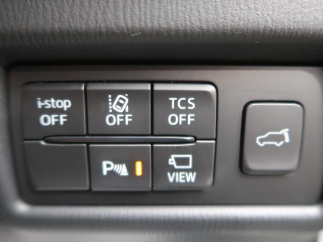 XD プロアクティブ コネクトナビTV 全周囲カメラ BOSEサウンド 衝突軽減ブレーキ/レーダークルーズ ドライビングポジションPKG/シートヒーター コーナーセンサー パワーバックドア 禁煙車(37枚目)