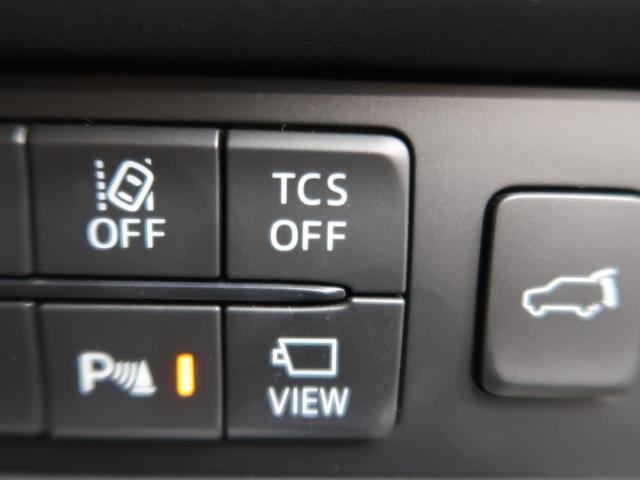 XD プロアクティブ コネクトナビTV 全周囲カメラ BOSEサウンド 衝突軽減ブレーキ/レーダークルーズ ドライビングポジションPKG/シートヒーター コーナーセンサー パワーバックドア 禁煙車(38枚目)