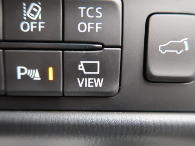 XD プロアクティブ コネクトナビTV 全周囲カメラ BOSEサウンド 衝突軽減ブレーキ/レーダークルーズ ドライビングポジションPKG/シートヒーター コーナーセンサー パワーバックドア 禁煙車(39枚目)