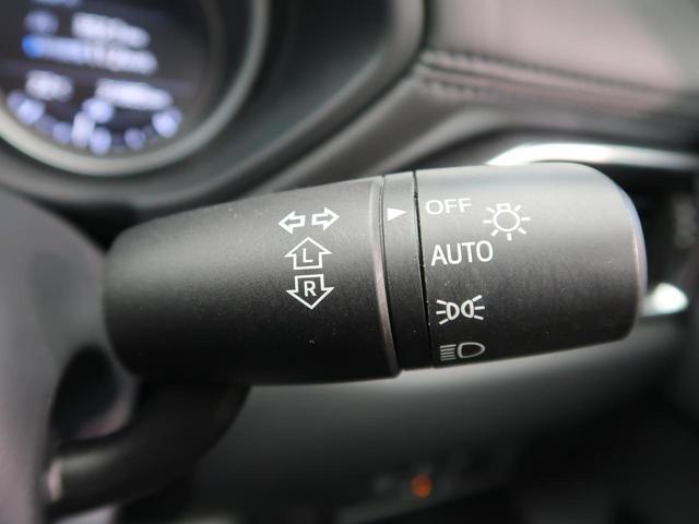 XD プロアクティブ コネクトナビTV 全周囲カメラ BOSEサウンド 衝突軽減ブレーキ/レーダークルーズ ドライビングポジションPKG/シートヒーター コーナーセンサー パワーバックドア 禁煙車(43枚目)