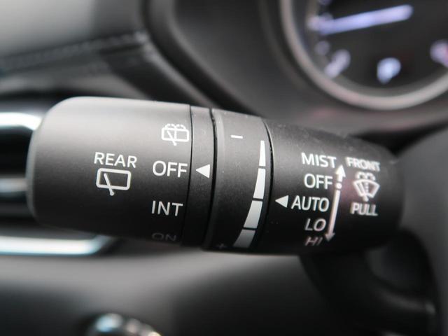 XD プロアクティブ コネクトナビTV 全周囲カメラ BOSEサウンド 衝突軽減ブレーキ/レーダークルーズ ドライビングポジションPKG/シートヒーター コーナーセンサー パワーバックドア 禁煙車(44枚目)