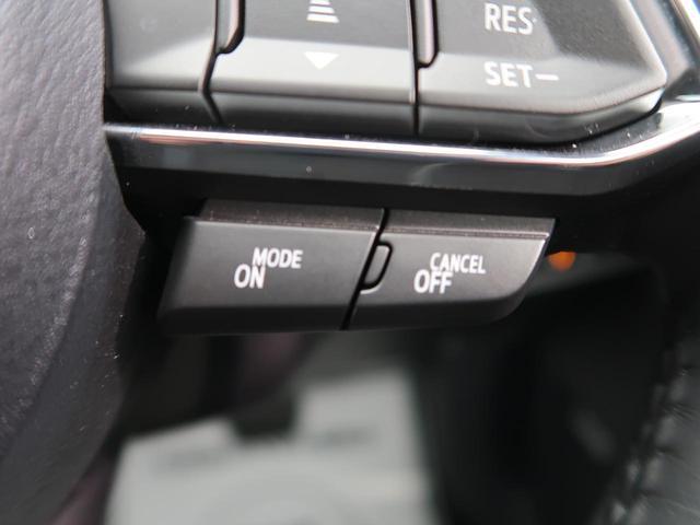 XD プロアクティブ コネクトナビTV 全周囲カメラ BOSEサウンド 衝突軽減ブレーキ/レーダークルーズ ドライビングポジションPKG/シートヒーター コーナーセンサー パワーバックドア 禁煙車(45枚目)