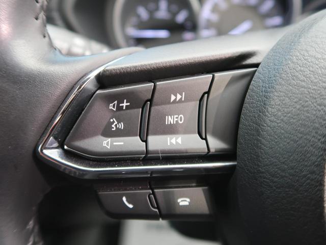 XD プロアクティブ コネクトナビTV 全周囲カメラ BOSEサウンド 衝突軽減ブレーキ/レーダークルーズ ドライビングポジションPKG/シートヒーター コーナーセンサー パワーバックドア 禁煙車(46枚目)