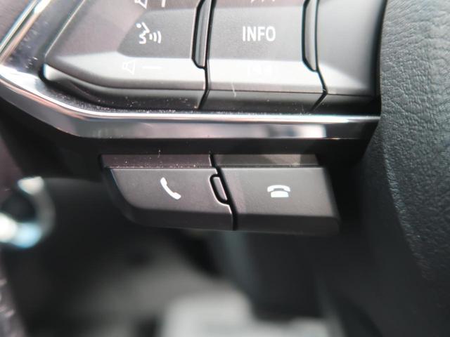 XD プロアクティブ コネクトナビTV 全周囲カメラ BOSEサウンド 衝突軽減ブレーキ/レーダークルーズ ドライビングポジションPKG/シートヒーター コーナーセンサー パワーバックドア 禁煙車(47枚目)