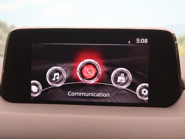 XD プロアクティブ コネクトナビTV 全周囲カメラ BOSEサウンド 衝突軽減ブレーキ/レーダークルーズ ドライビングポジションPKG/シートヒーター コーナーセンサー パワーバックドア 禁煙車(51枚目)