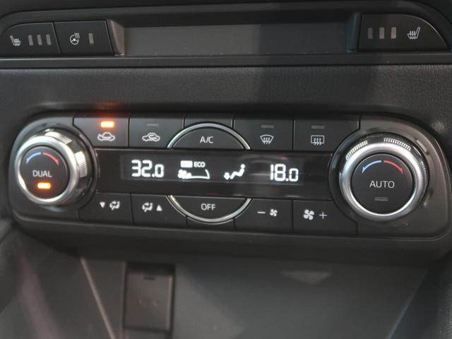 XD プロアクティブ コネクトナビTV 全周囲カメラ BOSEサウンド 衝突軽減ブレーキ/レーダークルーズ ドライビングポジションPKG/シートヒーター コーナーセンサー パワーバックドア 禁煙車(52枚目)