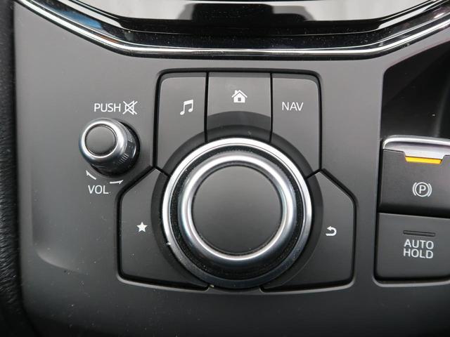 XD プロアクティブ コネクトナビTV 全周囲カメラ BOSEサウンド 衝突軽減ブレーキ/レーダークルーズ ドライビングポジションPKG/シートヒーター コーナーセンサー パワーバックドア 禁煙車(55枚目)