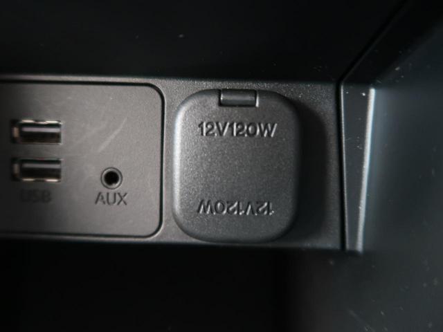 XD プロアクティブ コネクトナビTV 全周囲カメラ BOSEサウンド 衝突軽減ブレーキ/レーダークルーズ ドライビングポジションPKG/シートヒーター コーナーセンサー パワーバックドア 禁煙車(58枚目)