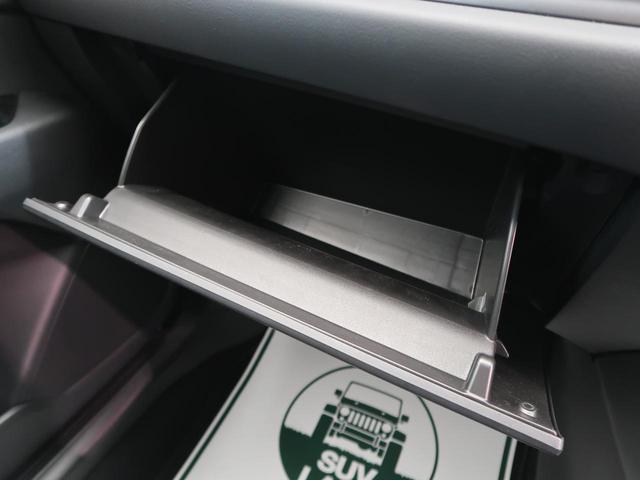 XD プロアクティブ コネクトナビTV 全周囲カメラ BOSEサウンド 衝突軽減ブレーキ/レーダークルーズ ドライビングポジションPKG/シートヒーター コーナーセンサー パワーバックドア 禁煙車(60枚目)