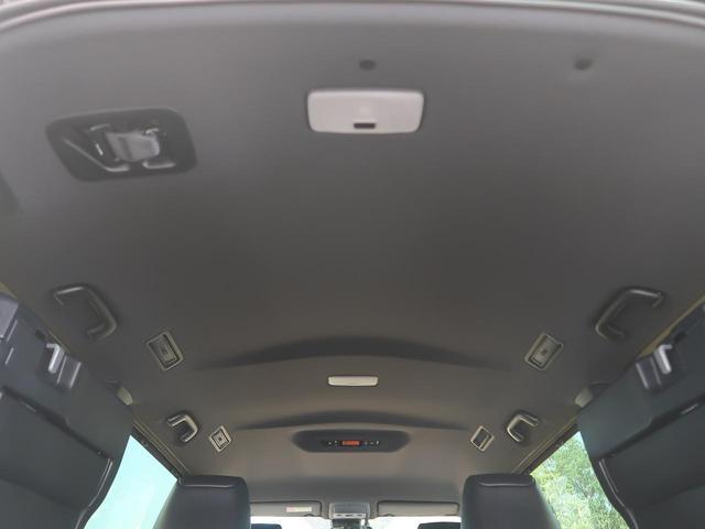ハイブリッドZS 煌III 登録済未使用車 セーフティセンス プリクラッシュ/先行車発進告知 両側電動ドア リアオートエアコン 半革シート/シートヒーター インテリジェントコーナーセンサー LEDヘッド/オートハイビーム(34枚目)