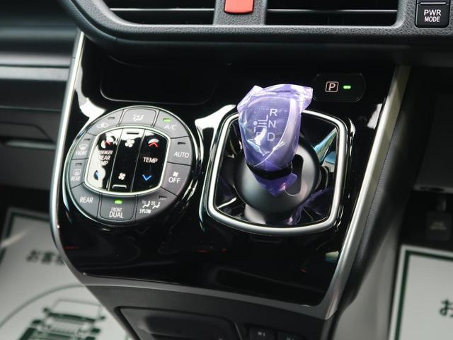 ハイブリッドZS 煌III 登録済未使用車 セーフティセンス プリクラッシュ/先行車発進告知 両側電動ドア リアオートエアコン 半革シート/シートヒーター インテリジェントコーナーセンサー LEDヘッド/オートハイビーム(45枚目)