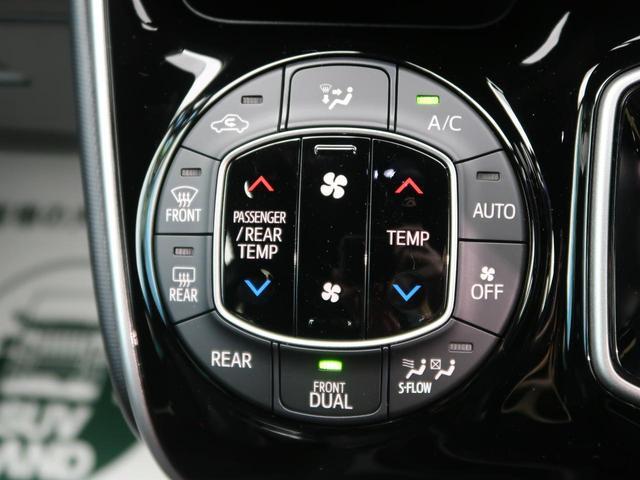 ハイブリッドZS 煌III 登録済未使用車 セーフティセンス プリクラッシュ/先行車発進告知 両側電動ドア リアオートエアコン 半革シート/シートヒーター インテリジェントコーナーセンサー LEDヘッド/オートハイビーム(46枚目)