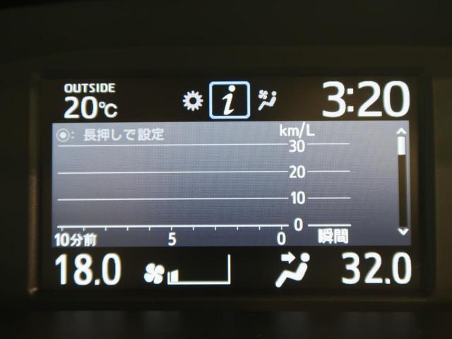 ハイブリッドZS 煌III 登録済未使用車 セーフティセンス プリクラッシュ/先行車発進告知 両側電動ドア リアオートエアコン 半革シート/シートヒーター インテリジェントコーナーセンサー LEDヘッド/オートハイビーム(47枚目)