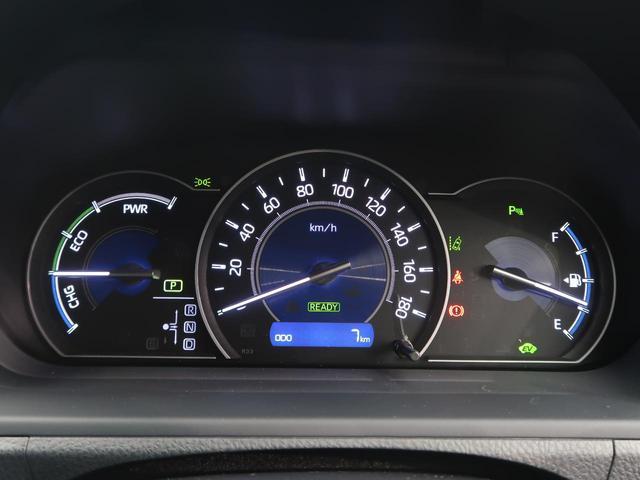 ハイブリッドZS 煌III 登録済未使用車 セーフティセンス プリクラッシュ/先行車発進告知 両側電動ドア リアオートエアコン 半革シート/シートヒーター インテリジェントコーナーセンサー LEDヘッド/オートハイビーム(54枚目)