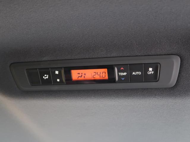 Gi プレミアムパッケージ 純正9型ナビ モデリスタエアロ 両側電動ドア セーフティセンス 衝突軽減ブレーキ クルコン ハーフレザー/シートヒーター 禁煙車 バックカメラ LEDヘッド/LEDフォグ  ビルトインETC(9枚目)