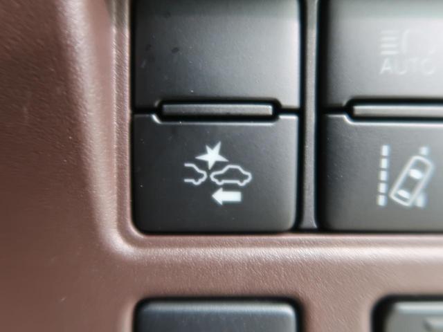 Gi プレミアムパッケージ 純正9型ナビ モデリスタエアロ 両側電動ドア セーフティセンス 衝突軽減ブレーキ クルコン ハーフレザー/シートヒーター 禁煙車 バックカメラ LEDヘッド/LEDフォグ  ビルトインETC(10枚目)