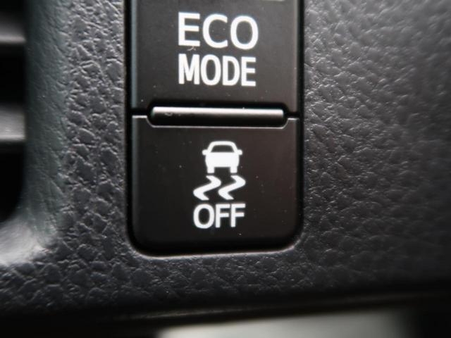 Gi プレミアムパッケージ 純正9型ナビ モデリスタエアロ 両側電動ドア セーフティセンス 衝突軽減ブレーキ クルコン ハーフレザー/シートヒーター 禁煙車 バックカメラ LEDヘッド/LEDフォグ  ビルトインETC(59枚目)