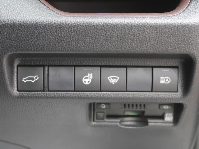 ハイブリッドG 4WD パノラマムーンルーフ 純正9型ナビ 黒革/シートヒーター パワーバックドア 禁煙車 セーフティセンス/レーダークルーズ インテリジェントコーナーセンサー ブラインドスポットモニター(41枚目)