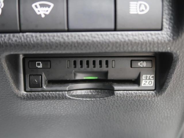ハイブリッドG 4WD パノラマムーンルーフ 純正9型ナビ 黒革/シートヒーター パワーバックドア 禁煙車 セーフティセンス/レーダークルーズ インテリジェントコーナーセンサー ブラインドスポットモニター(45枚目)