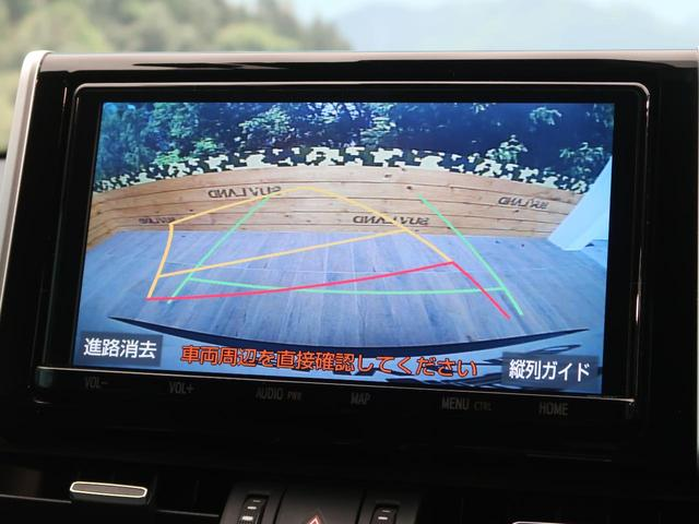 ハイブリッドG 4WD パノラマムーンルーフ 純正9型ナビ 黒革/シートヒーター パワーバックドア 禁煙車 セーフティセンス/レーダークルーズ インテリジェントコーナーセンサー ブラインドスポットモニター(47枚目)