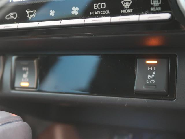 ハイブリッドG 4WD パノラマムーンルーフ 純正9型ナビ 黒革/シートヒーター パワーバックドア 禁煙車 セーフティセンス/レーダークルーズ インテリジェントコーナーセンサー ブラインドスポットモニター(49枚目)