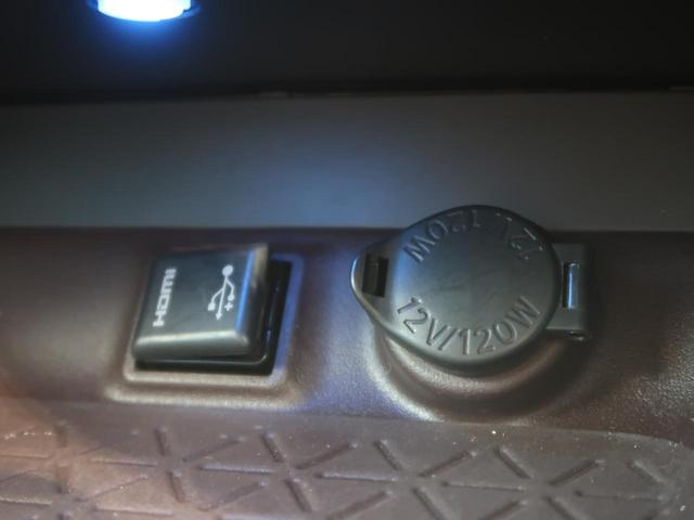 ハイブリッドG 4WD パノラマムーンルーフ 純正9型ナビ 黒革/シートヒーター パワーバックドア 禁煙車 セーフティセンス/レーダークルーズ インテリジェントコーナーセンサー ブラインドスポットモニター(51枚目)