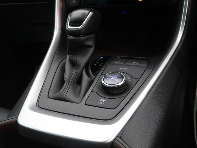 ハイブリッドG 4WD パノラマムーンルーフ 純正9型ナビ 黒革/シートヒーター パワーバックドア 禁煙車 セーフティセンス/レーダークルーズ インテリジェントコーナーセンサー ブラインドスポットモニター(52枚目)