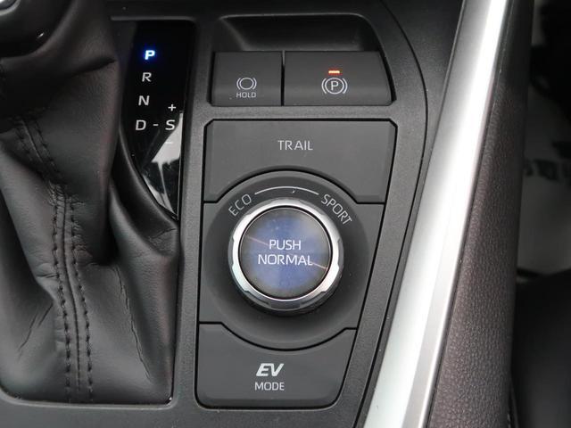 ハイブリッドG 4WD パノラマムーンルーフ 純正9型ナビ 黒革/シートヒーター パワーバックドア 禁煙車 セーフティセンス/レーダークルーズ インテリジェントコーナーセンサー ブラインドスポットモニター(53枚目)