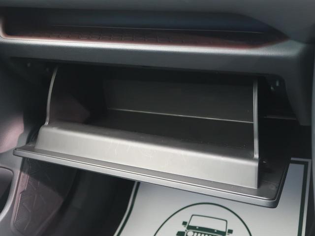 ハイブリッドG 4WD パノラマムーンルーフ 純正9型ナビ 黒革/シートヒーター パワーバックドア 禁煙車 セーフティセンス/レーダークルーズ インテリジェントコーナーセンサー ブラインドスポットモニター(56枚目)