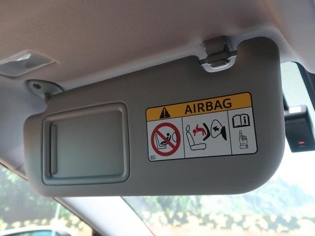 ハイブリッドG 4WD パノラマムーンルーフ 純正9型ナビ 黒革/シートヒーター パワーバックドア 禁煙車 セーフティセンス/レーダークルーズ インテリジェントコーナーセンサー ブラインドスポットモニター(57枚目)