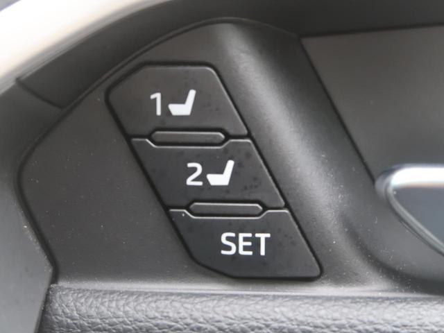 ハイブリッドG 4WD パノラマムーンルーフ 純正9型ナビ 黒革/シートヒーター パワーバックドア 禁煙車 セーフティセンス/レーダークルーズ インテリジェントコーナーセンサー ブラインドスポットモニター(61枚目)