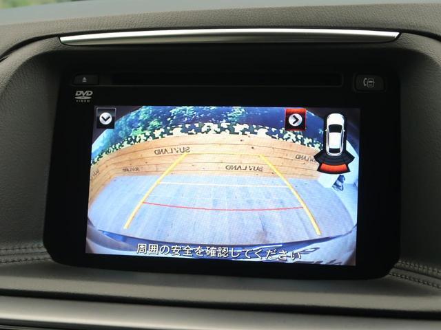XD Lパッケージ コネクトナビTV 衝突軽減ブレーキ/レーダークルーズ 白革/シートヒーター パワーシート 禁煙車 サイド/バックカメラ 誤発進抑制制御 ブラインドスポットモニター フルセグTV+DVDプレーヤー(6枚目)
