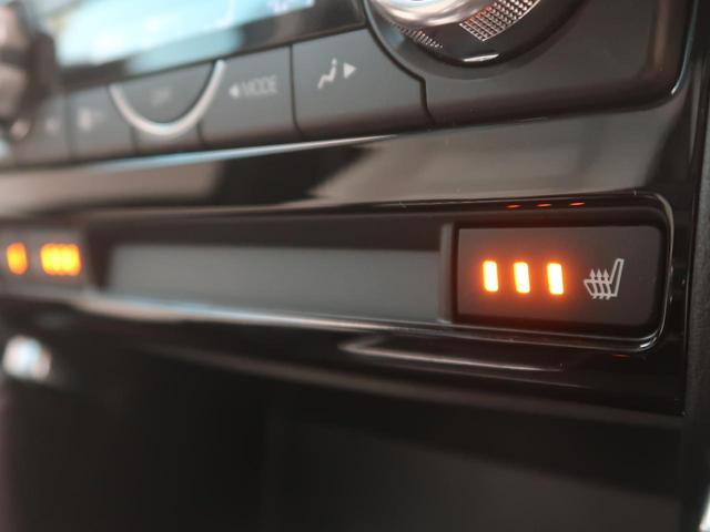 XD Lパッケージ コネクトナビTV 衝突軽減ブレーキ/レーダークルーズ 白革/シートヒーター パワーシート 禁煙車 サイド/バックカメラ 誤発進抑制制御 ブラインドスポットモニター フルセグTV+DVDプレーヤー(8枚目)