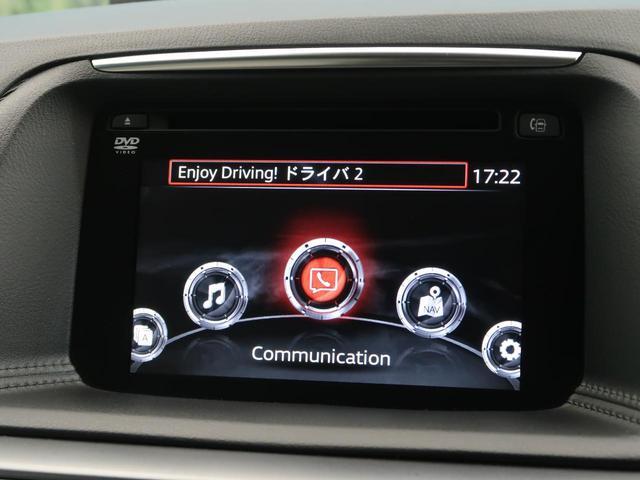 XD Lパッケージ コネクトナビTV 衝突軽減ブレーキ/レーダークルーズ 白革/シートヒーター パワーシート 禁煙車 サイド/バックカメラ 誤発進抑制制御 ブラインドスポットモニター フルセグTV+DVDプレーヤー(43枚目)