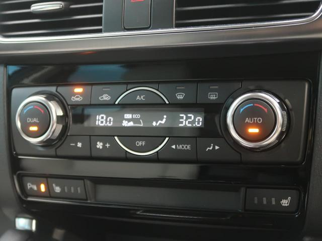 XD Lパッケージ コネクトナビTV 衝突軽減ブレーキ/レーダークルーズ 白革/シートヒーター パワーシート 禁煙車 サイド/バックカメラ 誤発進抑制制御 ブラインドスポットモニター フルセグTV+DVDプレーヤー(44枚目)
