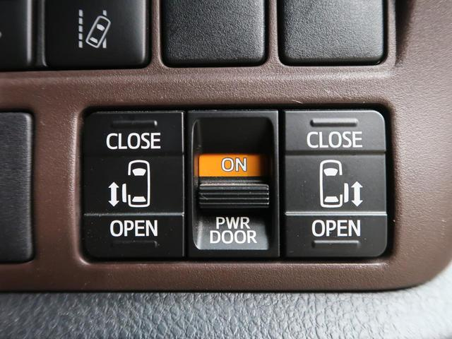 Gi 純正10型ナビ 両側電動ドア 黒革/シートヒーター 1オーナー 禁煙車 セーフティセンス/衝突軽減ブレーキ クルコン オートマチックハイビーム LEDヘッド/フォグ アイドリングストップ(7枚目)