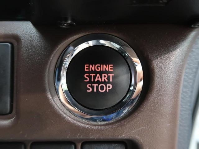 Gi 純正10型ナビ 両側電動ドア 黒革/シートヒーター 1オーナー 禁煙車 セーフティセンス/衝突軽減ブレーキ クルコン オートマチックハイビーム LEDヘッド/フォグ アイドリングストップ(38枚目)