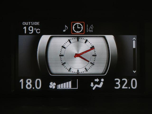 Gi 純正10型ナビ 両側電動ドア 黒革/シートヒーター 1オーナー 禁煙車 セーフティセンス/衝突軽減ブレーキ クルコン オートマチックハイビーム LEDヘッド/フォグ アイドリングストップ(46枚目)