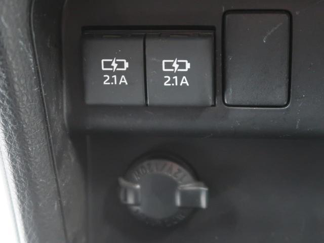 Gi 純正10型ナビ 両側電動ドア 黒革/シートヒーター 1オーナー 禁煙車 セーフティセンス/衝突軽減ブレーキ クルコン オートマチックハイビーム LEDヘッド/フォグ アイドリングストップ(49枚目)