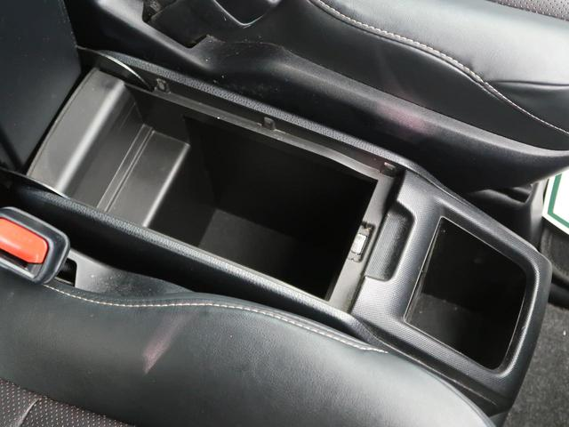 Gi 純正10型ナビ 両側電動ドア 黒革/シートヒーター 1オーナー 禁煙車 セーフティセンス/衝突軽減ブレーキ クルコン オートマチックハイビーム LEDヘッド/フォグ アイドリングストップ(50枚目)