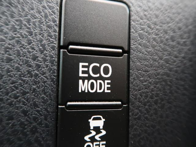Gi 純正10型ナビ 両側電動ドア 黒革/シートヒーター 1オーナー 禁煙車 セーフティセンス/衝突軽減ブレーキ クルコン オートマチックハイビーム LEDヘッド/フォグ アイドリングストップ(58枚目)