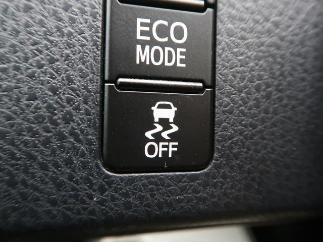 Gi 純正10型ナビ 両側電動ドア 黒革/シートヒーター 1オーナー 禁煙車 セーフティセンス/衝突軽減ブレーキ クルコン オートマチックハイビーム LEDヘッド/フォグ アイドリングストップ(59枚目)