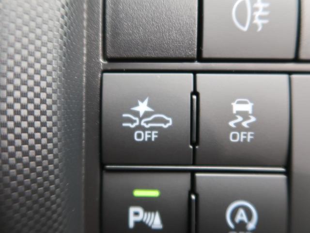 Z パノラミックビュー対応ナビレディPKG スマートアシスト/レーダークルーズ 誤発進抑制制御/コーナーセンサー 2トーンルーフ 1オーナー シートヒーター LEDヘッド/シーケンシャルターンランプ(5枚目)