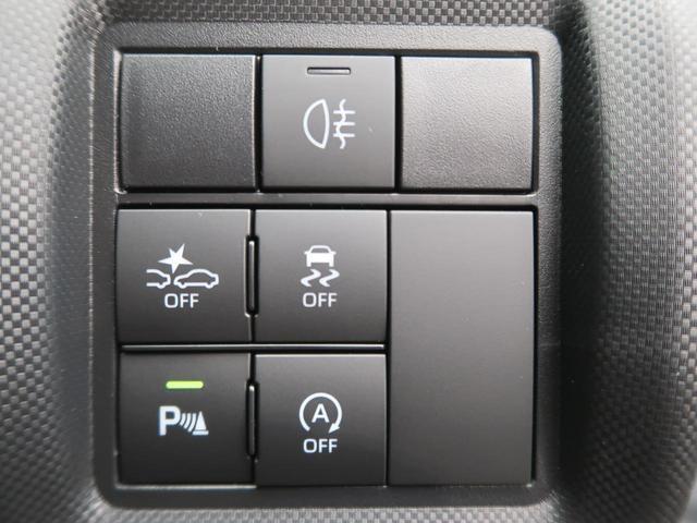 Z パノラミックビュー対応ナビレディPKG スマートアシスト/レーダークルーズ 誤発進抑制制御/コーナーセンサー 2トーンルーフ 1オーナー シートヒーター LEDヘッド/シーケンシャルターンランプ(35枚目)