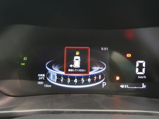 Z パノラミックビュー対応ナビレディPKG スマートアシスト/レーダークルーズ 誤発進抑制制御/コーナーセンサー 2トーンルーフ 1オーナー シートヒーター LEDヘッド/シーケンシャルターンランプ(41枚目)