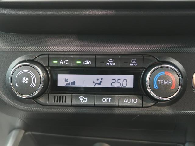 Z パノラミックビュー対応ナビレディPKG スマートアシスト/レーダークルーズ 誤発進抑制制御/コーナーセンサー 2トーンルーフ 1オーナー シートヒーター LEDヘッド/シーケンシャルターンランプ(43枚目)