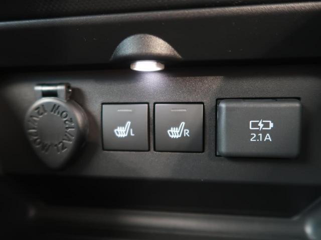 Z パノラミックビュー対応ナビレディPKG スマートアシスト/レーダークルーズ 誤発進抑制制御/コーナーセンサー 2トーンルーフ 1オーナー シートヒーター LEDヘッド/シーケンシャルターンランプ(45枚目)