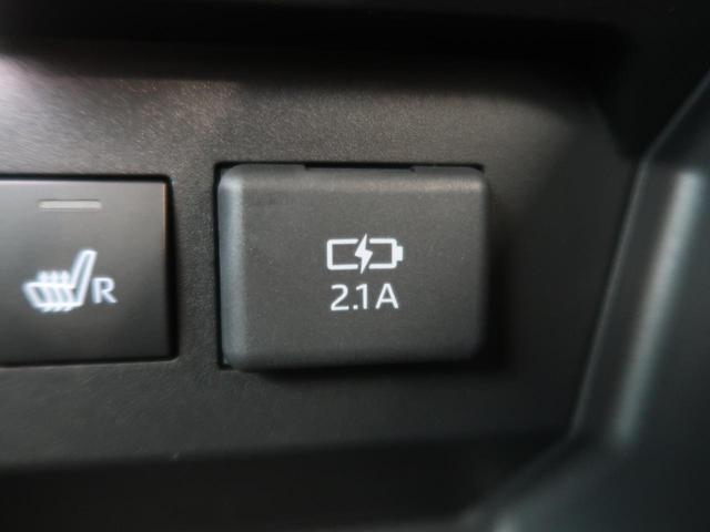 Z パノラミックビュー対応ナビレディPKG スマートアシスト/レーダークルーズ 誤発進抑制制御/コーナーセンサー 2トーンルーフ 1オーナー シートヒーター LEDヘッド/シーケンシャルターンランプ(46枚目)