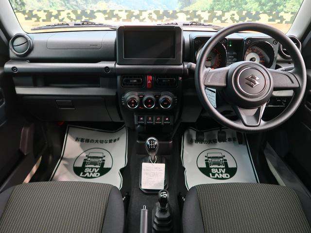 JL 5速マニュアル車 スズキセーフティサポート  デュアルセンサーブレーキ ハイビームアシスト/先行車発進お知らせ機能 撥水加工シート/シートヒーター 車線逸脱警報機能 スマートキー オートエアコン(2枚目)