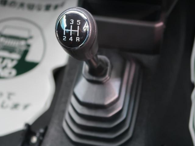 JL 5速マニュアル車 スズキセーフティサポート  デュアルセンサーブレーキ ハイビームアシスト/先行車発進お知らせ機能 撥水加工シート/シートヒーター 車線逸脱警報機能 スマートキー オートエアコン(5枚目)
